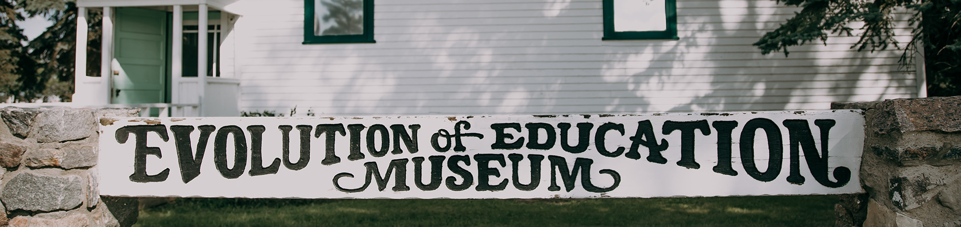 Education Museum sign