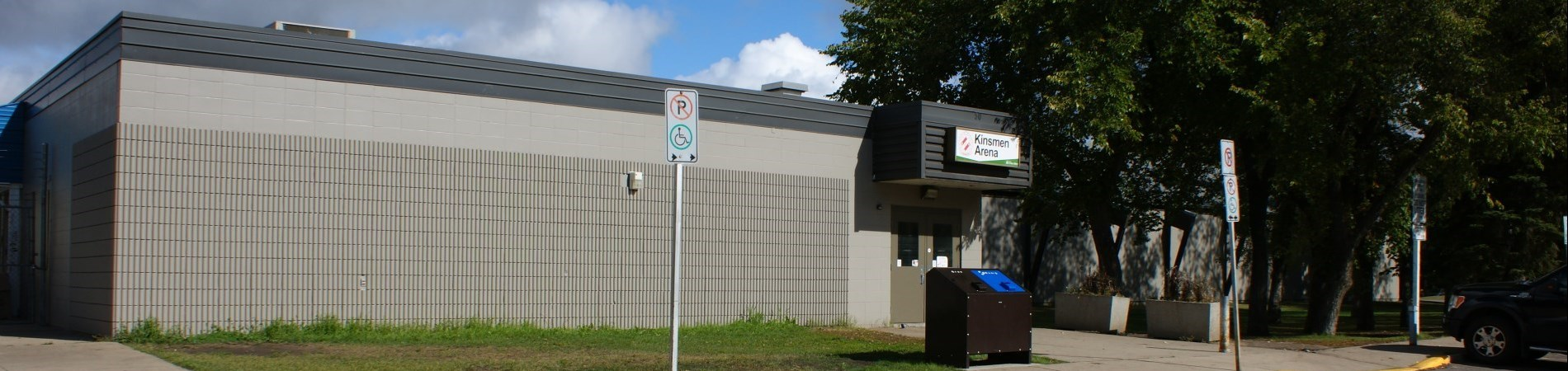 Front view of Kinsmen Arena